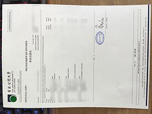 Open University of Hong Kong transcript, Open University of Hong Kong certificate, 香港公開大學成绩表,