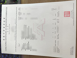 HKCEE certificate, 香港中學會考證書, certificate of education examination,