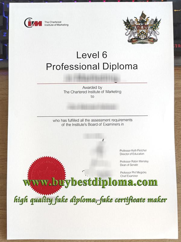 Chartered Institute of Marketing diploma, fake CIM certificate, CIM professional diploma, 英国特许营销协会文凭,