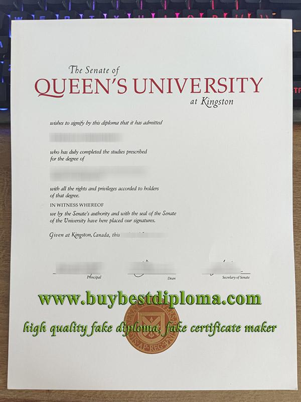 Queen's University degree, Queen's University diploma, Queen's University certificate, 女王大学毕业证,