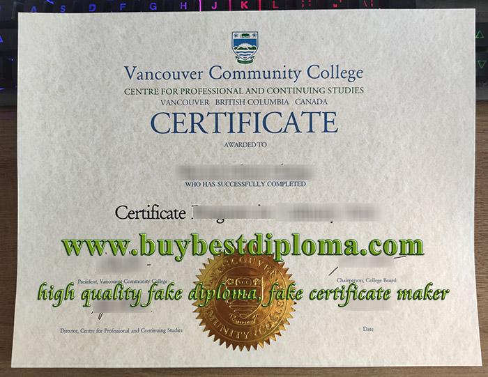 Vancouver Community College diploma, Vancouver Community College certificate, 温哥华社区学院证书,