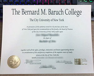Baruch College diploma, Baruch College degree, CUNY Baruch College diploma, City University of New York diploma,