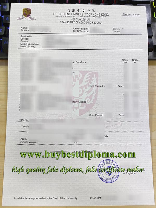 Chinese University of Hong Kong transcript, fake CUHK transcript, Chinese University of Hong Kong certificate,