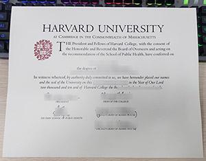 Harvard University degree, Harvard University diploma, fake Harvard University certificate, 哈弗大学毕业证书,