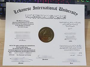 Lebanese International University diploma, Lebanese International University degree, Lebanese International University certificate, fake LIU degree,
