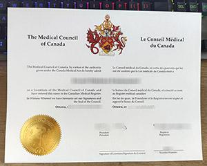 Medical Council of Canada diploma, Medical Council of Canada degree,