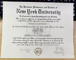 New York University diploma, New York University degree, fake NYU certificate,