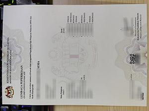 SPM certificate, SPM diploma, Malaysian diploma,
