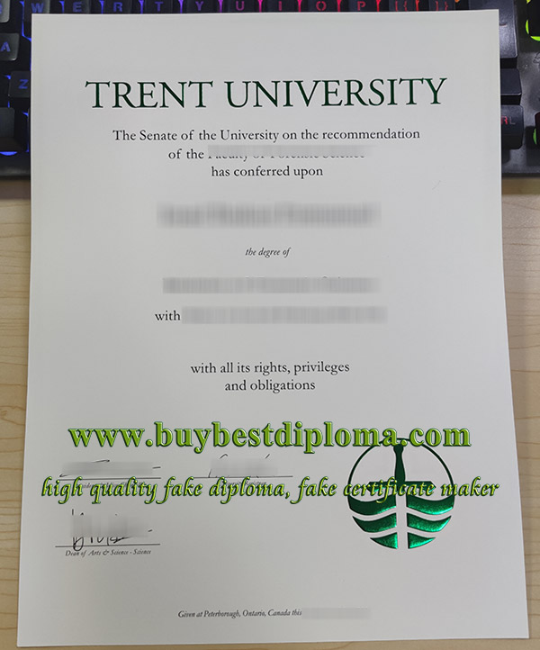 Trent University degree, Trent University certificate, Trent University diploma,