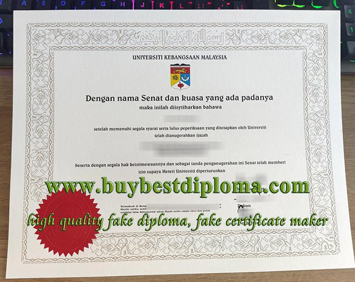 Universiti Kebangsaan Malaysia diploma, fake UKM degree, National University of Malaysia diploma,