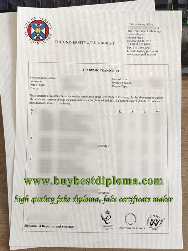 University of Edinburgh transcript, University of Edinburgh certificate, University of Edinburgh diploma, 爱丁堡大学成绩单,